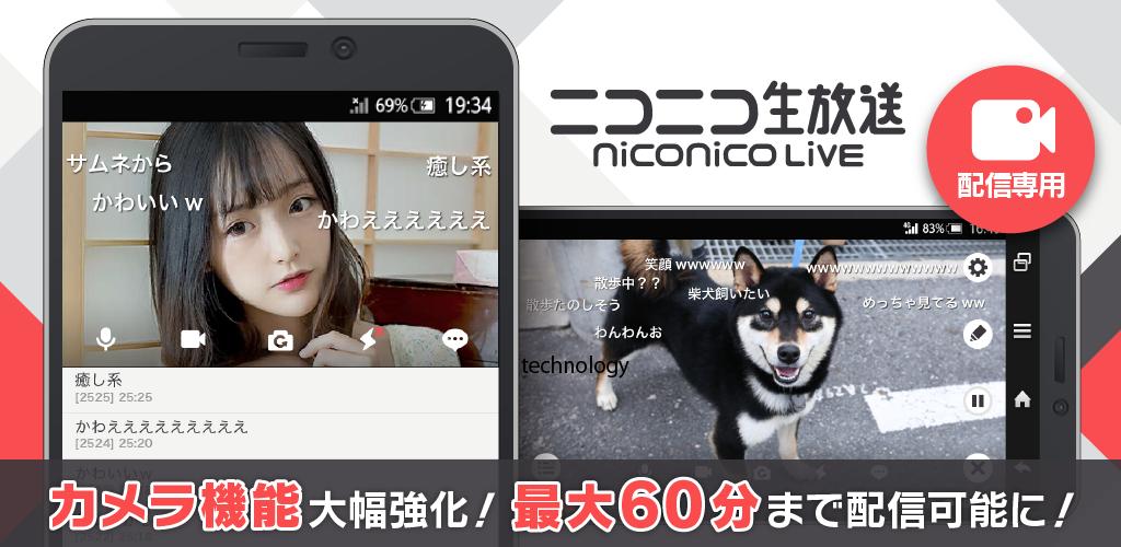 【徹底解説】人気おすすめ配信アプリ5選!月額費や収益の有無を比較!