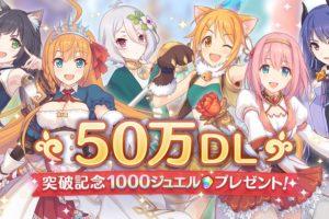 【2018年新作】おすすめ王道RPGゲームをランキング形式で紹介